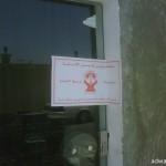 """نيتشر العربية تسلط الضوء على متلازمة الشرق الأوسط التنفسية """"كورونا"""""""