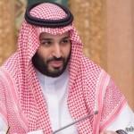 غرفة مكة المكرمة توقع مذكرة تفاهم مع جمعية الأيدي الحرفية دعماً للحرفيين والحرفيات
