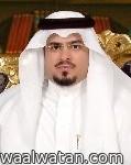 """بلدي حائل يعقد اجتماعه الـ""""60″ ويقر ميزانية الأمانة"""