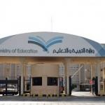 صحة الرياض : استعداد كامل في جميع المستشفيات لتقديم الخدمة العلاجية للمرضى بسبب الغبار