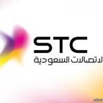"""الشيخ بندر مريزيق العويمري يحتفل بزواج أخوانه """"رسمي ومحمد"""""""