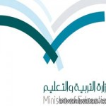 أمانة الشرقية : 1000 موظف يعملون في 165 مركز انتخابي