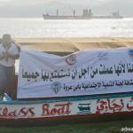 الكويت تدين بشدة التفجير الإرهابي في عسير