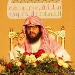 وفد إغاثي يثني على الجهود التي تقدمها الحملة الوطنية السعودية لنصرة الأشقاء السوريين بمخيم الزعتري