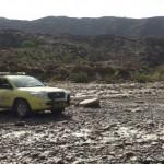 """""""الأرصاد"""" هطول أمطار رعدية على مناطق جازان و عسير و نجران و الباحة"""