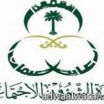 المشرف العام على اللجان المنظمة لمهرجان جائزة الملك عبدالعزيز يقوم بزيارة تفقديه للعيادات الطبية المتنقلة لجامعة المجمعة