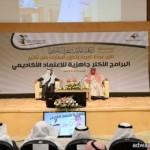 زين تتيح تحديث بيانات المشتركين عبر البريد السعودي والبريد الممتاز