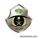 الشؤون الإسلامية تسحب مشروع هدم و إنشاء جامع المحرق بجزيرة فرسان