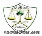 توقيع شراكة بين أمانة حائل ومعهد الجامعة للاستشارات والدراسات