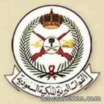 قيادة القوات البرية تُعلن تنفيذ رماية بالذخيرة الحية