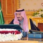 الرئيس الأمريكي يلتقي الأمير محمد بن نايف