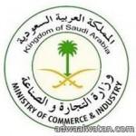 سمو نائب وزير الدفاع يستقبل سفير مملكة البحرين
