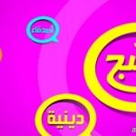 ناصر: الأفضل قادم .. المطوع: كأس الخليج بطولتنا المفضلة