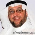 أحمد خليل يقود الإمارات إلى نهائي خليجي 21 عبر بوابة الكويت