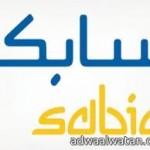 وزارة الداخلية تنفذ حكم القتل تعزيراً في أحد الجناة بالخبر