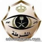 ملك البحرين يرعى حفل ختام ونهائي خليجي 21