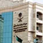 """تسجيل مقررات طالبات فروع جامعة حائل في """"القبول والتسجيل"""""""