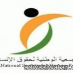 بالفيديو .. استشهاد مراسل قناة الجزيرة محمد المسالمة (الحوراني)
