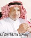 """خادم الحرمين يفتتح """"قمة الرياض"""" اليوم .. وترقب لتطوير آليات """"التكامل الاقتصادي العربي"""""""