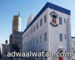 وظائف طبية وفنية وإدارية في مدينة الملك سعود الطبية