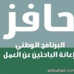 أهالي مركز صفيط بحائل يتطلعون إلى إيجاد خدمة الجيل الثالث لمزودي خدمات الانترنت