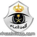 الجمعية الخيرية لتحفيظ القرآن الكريم بمحافظة سميراء تعقد أول اجتماعاتها