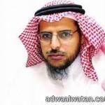 مدير جامعة أم القرى يُطلق غداً أنظمة التعلم الإلكتروني عن بعد