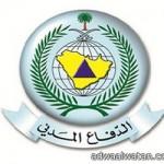 مدير جامعة الملك سعود يدشن وحدة التدريب والتوظيف المساندة بكلية المجتمع