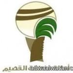 سمو محافظ المجمعة يراس غدا الثلاثاء أجتماع المجلس المحلي