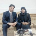 جامعة المجمعة تشارك في الرحلة الدولية التي نظمها الاتحاد العالمي للكشاف المسلم