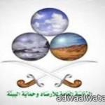 وزير الثقافة والإعلام يقيم حفل عشاء تكريما لوزير الإعلام اليمني