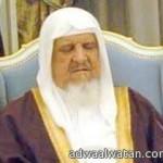 """وزير الخارجية السعودي سعود الفيصل: السعودية لن تسمح لـ""""ابن علي"""" بالتدخُّل في الشأن التونسي"""
