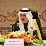تعهدات سعودية بتقديم 300 مليون دولار لمساعدة السوريين