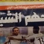 نائب رئيس أدبي حائل: جناح المملكة شاهد على العراقة