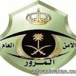 لقاء التوظيف الخامس يوفر 4279 فرصة وظيفية مهنية بمحافظات منطقة مكة المكرمة