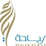 مقتل طالب  سعودي نحرا من قبل قاطعي طرق في الجفر بالأردن