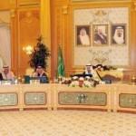 أرامكو السعودية تبدأ اليوم برنامج الصيانة المجدولة لمصفاة الرياض