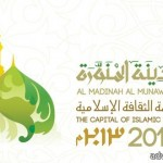 قسم اللغة العربية في تعليم حائل يقيم اجتماعه الثاني