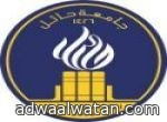 معهد الإدارة العامة ينفذ ثلاث حلقات تطبيقية في الرياض وجدة والدمام