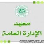 مؤسسة تكافل الخيرية تصرف مساعدات لطلاب متوسطة النعمان بن مقرن بتبوك