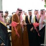 سمو الأمير مقرن بن عبدالعزيز يستقبل المهنئين بمناسبة تعيينه نائباً ثانياً لرئيس مجلس الوزراء