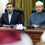 نائب أمير منطقة القصيم يزور محافظة البدائع لتدشين ووضع حجر الأساس لعددٍ من المشروعات الخيرية