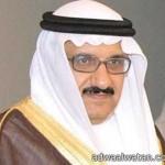 الاتحاد السعودي لألعاب القوى يتعاقد مع مدربين لتولي المنتخب السعودي للقوى