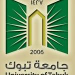 """مديرعام المطبوعات بوزارة الثقافة والاعلام""""أحمد الحوت"""" عضوا باللجنة القضائيه الاعلامية"""