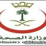أدبي حائل يعتمد اللجنة الثقافية في محافظة الغزالة