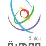 وزارة المياه والكهرباء تعتمد مشاريع المياه والصرف الصحي بالباحة