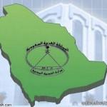 وزارة الخدمة المدنية تعلن أسماء (521) مواطنة
