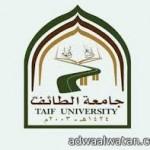 الأمير مشعل بن ماجد يكرم الفائزين والفائزات بالمسابقة القرآنية بجامعة الملك عبدالعزيز غداً