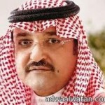جامعة سلمان بن عبدالعزيز تنظم غداً ملتقى الخرج الإعلامي الأول