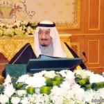 100 برنامج تدريبي تنفذه إدارة التدريب التربوي بتعليم الرياض